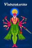 Dios indio Vishwakarma con diversas herramientas ilustración del vector