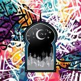 dios todopoderoso Alá de la caligrafía árabe del Islam la mayoría de la fe graciosa de los musulmanes del tema ilustración del vector