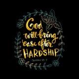 Dios traerá facilidad después de dificultad Quran de la cita stock de ilustración