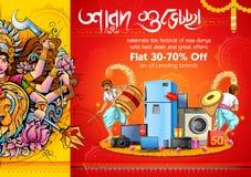 Diosa Durga en fondo feliz de la oferta de la venta de Dussehra con saludos bengalíes del otoño del significado de Sharod Shubhec ilustración del vector