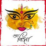 Diosa Durga para la celebración de Dussehra y de Navratri Fotos de archivo