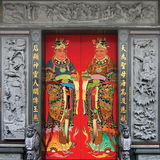 Dioses de la navegación Foto de archivo