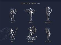 Dioses egipcios Sistema de emblemas del vector libre illustration