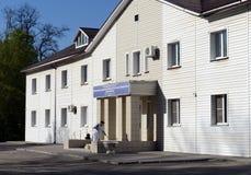 Dipartimento del dispensario per i pazienti con la tubercolosi polmonare di un dispensario clinico antitubercolare in Volgodonsk fotografia stock libera da diritti