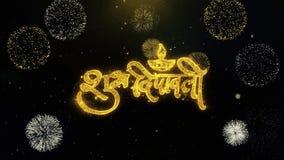 Dipawali feliz del diwali escrito las partículas del oro que estallan la exhibición de los fuegos artificiales ilustración del vector