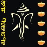 Dipawali greeting card Stock Photography