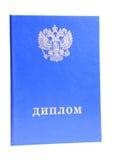 Diplom av högre utbildning Arkivfoton