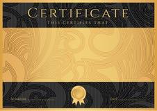 Diplom-/Сertificate utmärkelsemall. Svart Royaltyfria Bilder