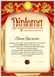 Diploma blank template. For award, appriciation or achievement other officical events: business, culture, education, science, sport vector illustration