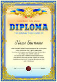 Diploma blank template. With hard vintage frame border, ribbons and floral elements Stock Photo