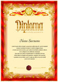 Diploma blank template. With hard vintage frame border, ribbons and floral elements stock illustration