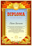 Diploma blank template. Diploma template with monumental frame border, ribbon around composition adn other floral elements. Red color gamma Stock Images
