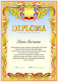 Diploma blank template. Diploma blank tenplate with hard vintage frame border, ribbons and floral elements Stock Image