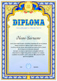 Diploma blank template. Diploma template with vintage frame border, ribbon around composition adn other floral elements. Red color gamma stock illustration
