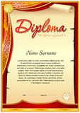 Diploma blank template. Diploma template with vintage frame border, ribbon around composition adn other floral elements. Red color gamma Royalty Free Stock Image