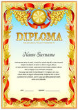 Diploma blank tenplate. With hard vintage frame border, ribbons and floral elements Royalty Free Stock Image