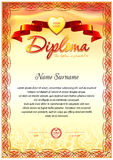 Diploma blank tenplate. With hard vintage frame border, ribbons and floral elements stock illustration