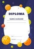 Diploma das crianças para a escola pré-escolar ou primária Fotos de Stock Royalty Free