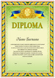 Diploma design template. Empty diploma template with vintage frame border, ribbon ele,ents and decorative details around empty text area vector illustration