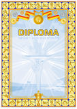 Diploma design template. Empty diploma template with vintage frame border, ribbon ele,ents and decorative details around empty text area Royalty Free Stock Image