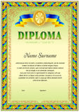 Diploma design template. Empty diploma template with vintage frame border, ribbon ele,ents and decorative details around empty text area royalty free illustration