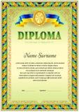 Diploma design template Stock Photography
