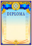Diploma design template. Empty diploma template with vintage frame border, ribbon ele,ents and decorative details around empty text area stock illustration