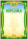 Diploma design template Stock Photos