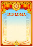 Diploma design template Royalty Free Stock Photography