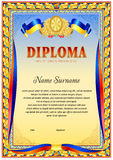 Diploma design template Stock Photo