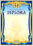 Diploma design template Royalty Free Stock Photo