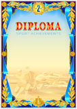 Diploma design template Stock Photography
