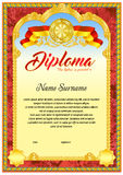 Diploma design template. Empty diploma template with vintage frame border, ribbon elements and decorative details around empty text area Royalty Free Stock Images