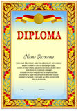 Diploma design template. Empty diploma template with vintage frame border, ribbon elements and decorative details around empty text area Stock Image