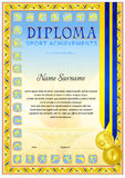 Diploma design template. Empty diploma template with vintage frame border, ribbon elements and decorative details around empty text area royalty free illustration