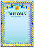 Diploma design template. Empty diploma template with vintage frame border, ribbon elements and decorative details around empty text area Stock Photo