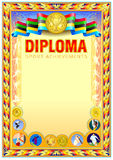 Diploma design template. Empty diploma template with vintage frame border, ribbon elements and decorative details around empty text area stock illustration