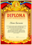 Diploma design template. Empty diploma template with vintage frame border, ribbon elements and decorative details around empty text area Stock Images