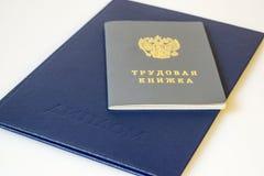 Diploma di istruzione superiore e di curriculum professionale fotografie stock