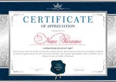 Diploma en el estilo real libre illustration