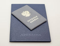 Diploma of Higher Education and employment history in Russia Stock Images