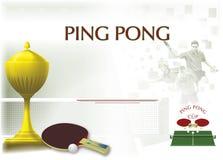Diploma - ping-pong Fotografía de archivo libre de regalías