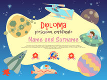 Diploma preschool certificate Space Theme Royalty Free Stock Images