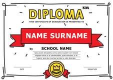 Diploma simples das crianças Fotos de Stock Royalty Free
