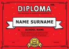 Diploma simples das crianças Imagens de Stock Royalty Free