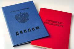 Diploma of specialized education and certificate of specialist. Documents on education in Russia: a diploma of secondary specialized education and a certificate stock photography