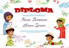 Muslim kids diploma certificate vector illustration royalty free illustration