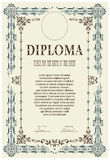 Diploma template Stock Image