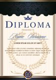 diploma vertical in the Royal style Vintage, Rococo, Baroque royalty free illustration