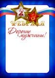 Diploma voor groet met 23 Februari Royalty-vrije Stock Fotografie